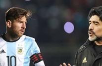 مارادونا يهاجم ميسي ورفاقه في المنتخب.. لماذا؟