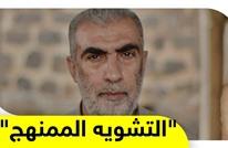 """حملة سعودية إماراتية ضد الشيخ كمال الخطيب بعد دعائه على """"الطواغيت"""""""