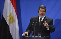 شاهد خطابات وعبارات مؤثرة لمرسي خلال رئاسته (فيديو)