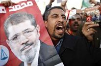 """رسالة مسربة من """"أحرار سجن طرة"""" تعليقا على وفاة مرسي"""