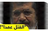 حزن كبير وموجة غضب واسعة بعد وفاة الرئيس المصري محمد مرسي