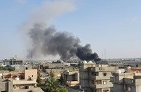 قوات حفتر تقصف مستشفى لعلاج مصابي كورونا بطرابلس