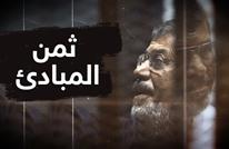 وفّى العهد ورحل.. تعرف إلى أبرز محطات حياة الرئيس محمد مرسي