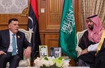 السراج يلتقي ابن سلمان ويدعوه لموقف يحقن دماء الليبيين