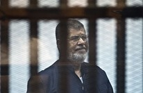 مطالب حقوقية بإرسال فريق طبي دولي للتحقيق بوفاة مرسي