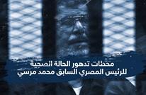 حالة صحية حرجة وإهمال متعمد أدى لوفاة الرئيس محمد مرسي
