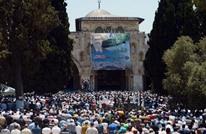 علماء ووجهاء يقيمون بيت عزاء لمرسي بالقدس المحتلة (شاهد)
