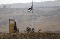 تسلل 3 أشخاص من الأردن إلى فلسطين المحتلة