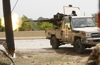 كيف سيكون المشهد الليبي حال فشل مؤتمر برلين؟