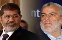 ابن كيران عن مرسي: عاش شريفا واختار طريق الحق (شاهد)