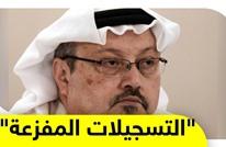 وصفوه بخروف العيد.. تسجيلات مرعبة لعملية قتل جمال خاشقجي