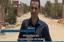 نشطاء عن تصوير التلفزيون العبري لقبر مرسي: احتلال رسمي