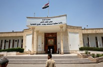 السجن 7 سنوات لمسؤول عراقي سابق أدين بقضية فساد