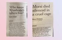 """ما هي رسالة """"نيويورك تايمز"""" إلى العالم عن مرسي وخاشقجي؟"""