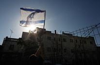 """باحثون يستعرضون أبرز المخاطر الطبيعية المحيطة بـ""""إسرائيل"""""""