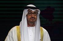 """كورونا.. """"رايتس ووتش"""" تطالب الإمارات بالإفراج عن السجناء"""