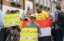 """من لندن.. حقوقيون يدعون للكشف عن انتهاكات بحق """"مرسي"""" بالسجن"""