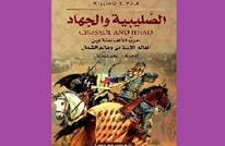 الإسلام السياسي من الخلافة إلى الدولة.. قراءة تاريخية