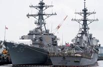 واشنطن ترسل تعزيزات بحرية عسكرية إلى الشرق الأوسط