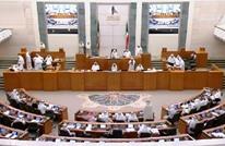 الكويت تلاحق مسؤولين سابقين بصندوقها السيادي في لندن