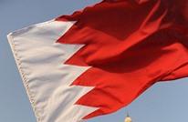 البحرين تدعو مواطنيها في لبنان للمغادرة فورا