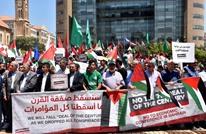 هل ينجح الحراك الفلسطيني بالتصدي لصفقة القرن؟