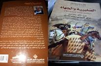 قراءة في انهيار الدولة العثمانية وأسباب أفول العالم الإسلامي