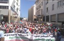 """""""العمل الوطنية"""" تدعو المغرب للانسحاب من """"ورشة الخيانة"""""""