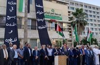السلطات الأردنية توقف ثلاثة أشخاص هتفوا ضد دولة عربية
