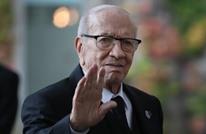 الرئاسة التونسية تعلن وفاة الرئيس السبسي والتشييع السبت