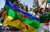 """""""الراية الأمازيغية"""" .. وجدل الهوية في الحراك الجزائري (1من2)"""