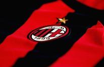 نادي ميلان يعلن عن عقده صفقة جديدة