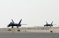 واشنطن تنشر مقاتلات شبح في قطر بسبب التوتر مع إيران