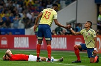 تشيلي تقصي كولومبيا بضربات الترجيح في كوبا أمريكا (شاهد)