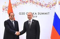 سبل دعم حفتر أبرز ما ناقشه السيسي مع بوتين في قمة الـ20