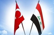 تركيا تستدعي القائم بأعمال السفارة العراقية