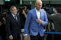 المدرب زيدان يرفض طلبا لرئيس ريال مدريد