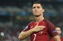 رونالدو يعود لقيادة البرتغال بنصف نهائي دوري الأمم الأوروبية