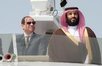"""معاريف: دول عربية غاضبة من السلطة بسبب مقاطعة """"البحرين"""""""
