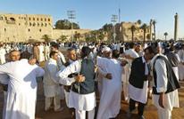 بعد منتصف الليل.. ليبيا تتراجع وتعلن الثلاثاء العيد