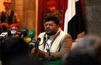 """""""الحوثي"""" ترد على تحذيرات أمريكا بشأن حاملة النفط """"صافر"""""""