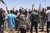 """هكذا علق """"إخوان"""" السودان على التوتر الجاري بالبلاد"""