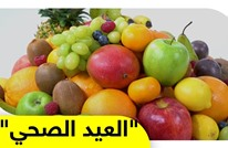 5 نصائح مهمة للاستمتاع بإجازة العيد وتفادي زيادة الوزن