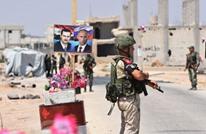 صحيفة روسية: اشتباكات متجددة بين قوات الأسد ومليشيات إيران