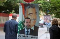 صحيفة مقربة من حزب الله تعلق على أزمة الحريري وباسيل