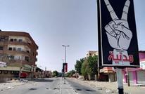 """إخوان مصر تدعو """"العسكري السوداني"""" لسرعة تسليم السلطة"""