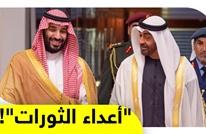 تحقيق يكشف الدور السعودي الإماراتي في انقلاب السودان وفض الاعتصام