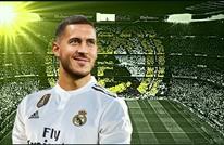 رسميا.. البلجيكي هازرد ينتقل إلى ريال مدريد