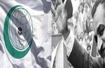 سياسي تونسي: التعاون الإسلامي جاءت ضد عبد الناصر قبل إسرائيل