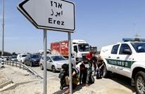 """ما دلالات """"هروب"""" المستوطنين من المناطق المحيطة بغزة؟"""